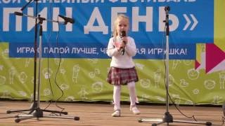 София Тихомирова (5 лет) -А ты меня любишь? Ага...