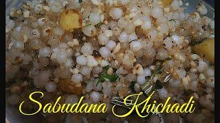how to make Sabudana Khichadi | साबुदाणा खिचडी