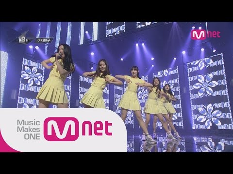 여자친구(GFRIEND) - 유리구슬(Glass Bead) M! COUNTDOWN 411화
