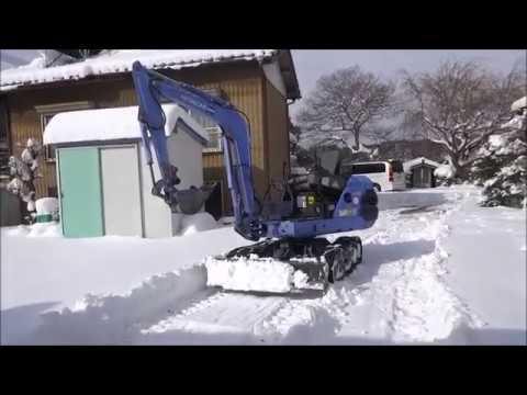 ユンボで雪かき HITACHI EX18 ショベルカー