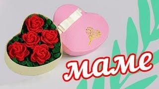 Подарки Своими Руками Для Мамы! 3 Идеи!