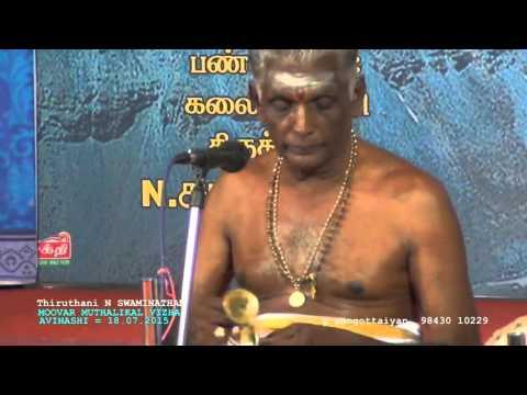 thiruthani swaminathan songs
