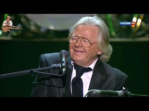 Клип Юрий Антонов - Родные места