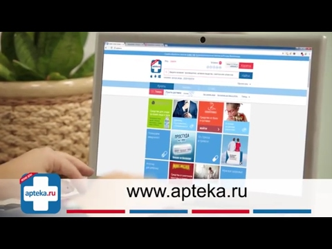 как заказать лекарства через интернет Аптека.ру