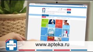 Аптка.ру Apteka.ru как заказать лекарства, г.Саратов(, 2016-11-14T10:00:15.000Z)