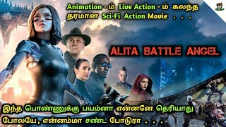 Alita Battle Angel 2019 Movie Tamil Explanation | Best Action Movies Tamil Dubbed | Hollywood Freak