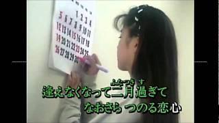 1973年発売のあべ静江さんの曲です。リクエストを戴きまして唄って...