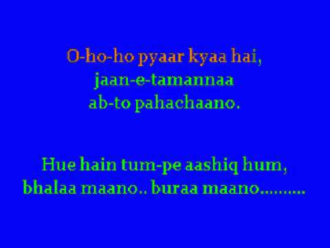 Huwe Hai Tumpe Ashique (Hindi Karaoke)