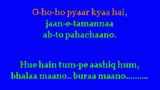 Huwe Hai Tumpe Ashique (Hindi Karaoke)