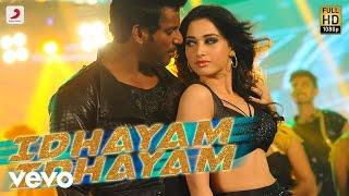 Download Hindi Video Songs - Kaththi Sandai - Idhayam Idhayam Tamil Lyric | Vishal | Hiphop Tamizha