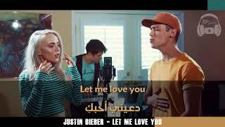 Justin Bieber Vs Selena Gomez MASHUP.mp3