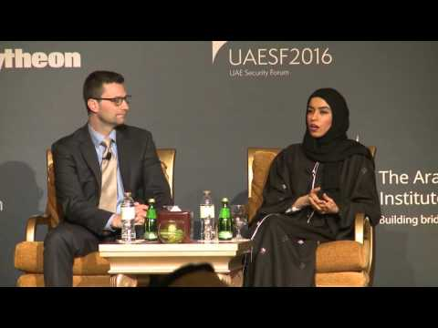 UAE Security Forum 2016: Session 1: Resilience & Cyber Security: How Prepared Are You?
