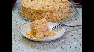 Самый вкусный торт  ! Как приготовить торт  Наполеон дома?