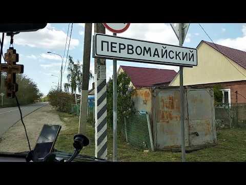 Поселки Краснодарского края. Обзор. Красноармейский  район.