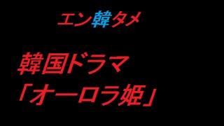 白夜姫 第133話