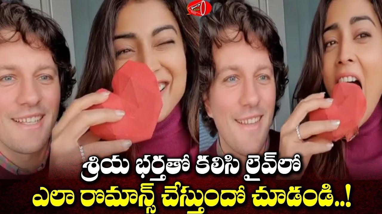Heroine Shriya Saran Latest Video with Husband | Shriya Saran Latest Video | Gossip Adda