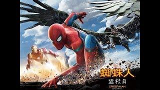【蜘蛛人:返校日】2017電影主題曲<br /> Spider-Man: Homecoming