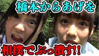 どうもー!RaMuずっきゅん♡ チャンネル登録おねがいします\( ˙▿˙ )/ ↓↓↓...