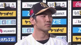 ホークス・牧原選手・石川投手のヒーローインタビュー動画。 2018/07/17...