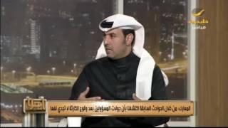 السيول تصل للساحل الشرقي وتكشف رداءة البنية التحتية في السعودية