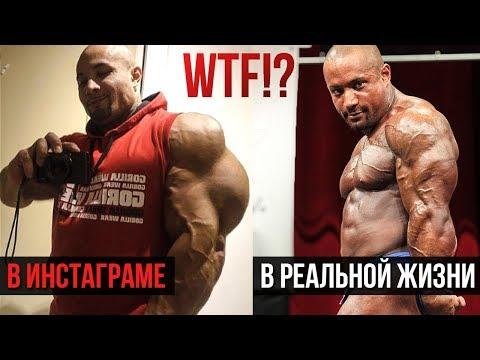 Бодибилдеры до и после ФОТОШОПА