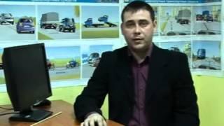 Автошкола ПДД урок № 5 подготовка к экзамену в ГИБДД
