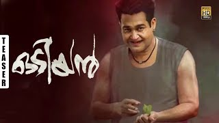 Odiyan | Official Teaser Review | Mohanlal | VA Shrikumr Menon