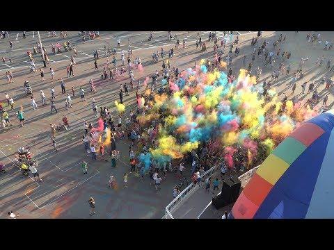 День молодежи в Лангепасе. Выше радуги. 2017.06.23