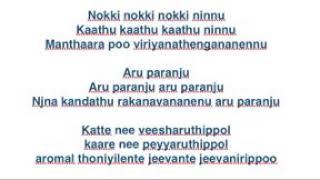 MalayalaM MaShup koaroke with LyRics,, farzee,safdar,Aadhi De KarMans| KASARAGOD