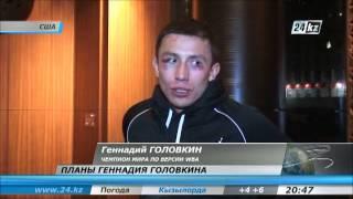 Головкин проведет свой следующий бой 30 марта