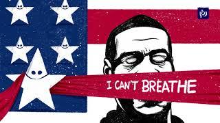 2/6/2020  كاريكاتير   I CANT BREATHE
