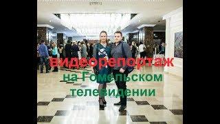 ➨ Стиль жизни с Jeunesse [Наталья Власенко, Александр Черныш]