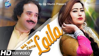 Pashto new song 2020 | Hashmat Sahar Songs | Ma We Zama Laila | Pashto Music Dance Video Hd