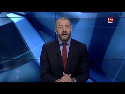 نشرة اخبار الحادية عشر مساءا | 14 - 11 - 2018 | تقديم هشام جابر  | يمن شباب