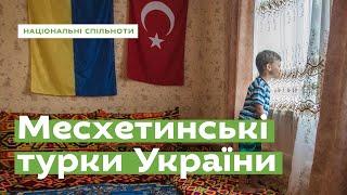 Турки-месхетинці України. Хто вони? · Ukraїner