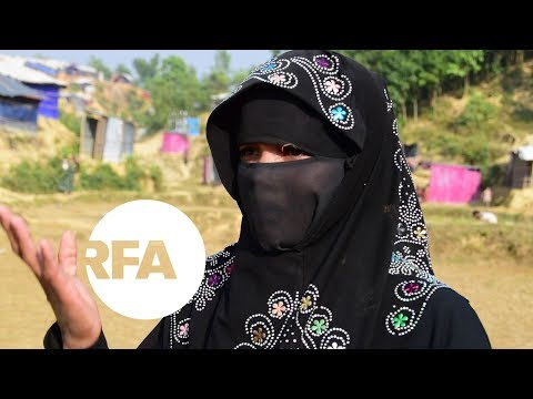 Rohingya Survivors Claim Myanmar Forces Killed Civilians | Radio Free Asia (RFA)