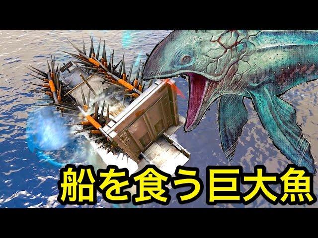 カワウソ 生息地 ark