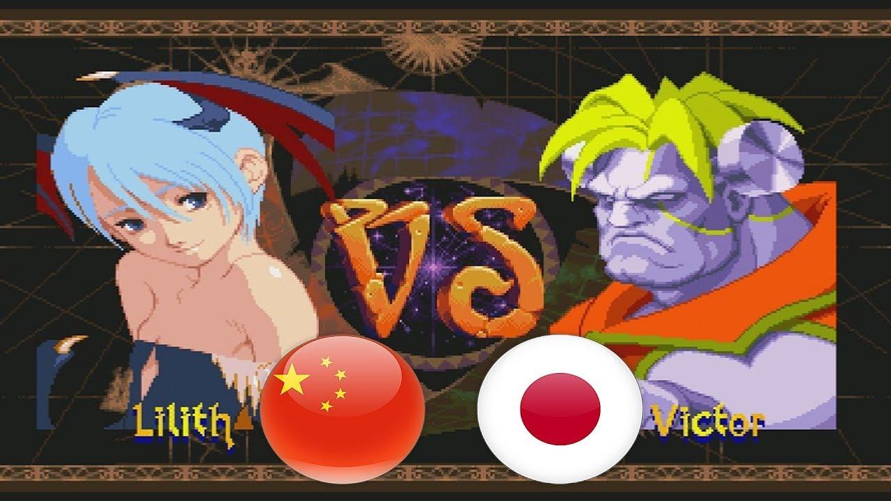 Vampire Savior: The Lord of Vampire - xiaomifeng1 vs AZORIN