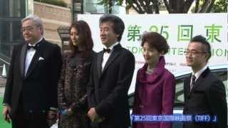 アジア最大級の映画祭「第25回東京国際映画祭(TIFF)」が10月20日開幕...