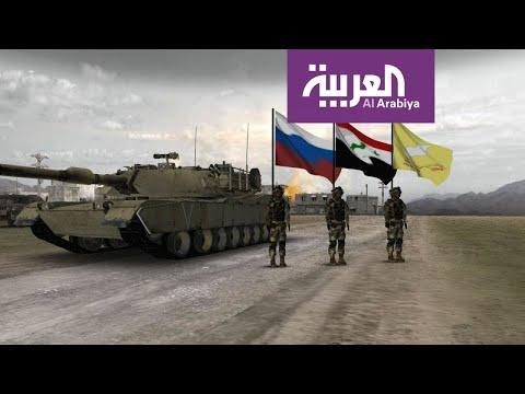 الأكراد في حضن روسيا فهل تتغير المعادلة؟  - نشر قبل 24 دقيقة