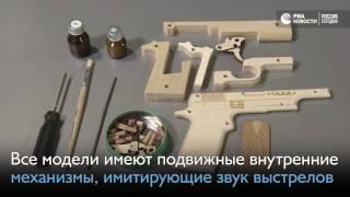 В Москве представили деревянные модели огнестрельного оружия