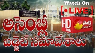 CM YS Jagan Live | AP Assembly Budget Sessions 2019 LIVE | Sakshi TV Live