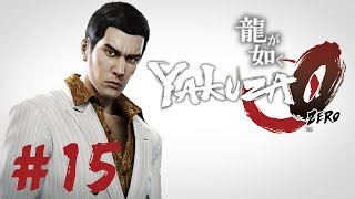 Baixar Yakuza 0 | Chapter 15 | Gameplay Walkthrough - No commentary