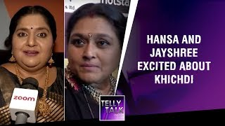 Vandana Pathak And Supriya Pathak Share Their Excitement About New Season Of 'Khichdi'
