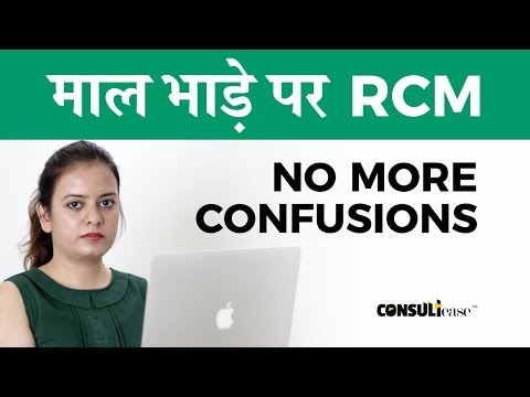 RCM on freight or maal bhade pe RCM in GST explained including exemptions