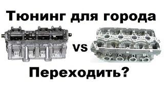 видео Сравниваем ВАЗ с 8 и 16 клапанным двигателем