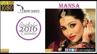 Cover images Alpha Digitech Bridal Calendar Photo Shoot 2016 April   Mansa Manohar