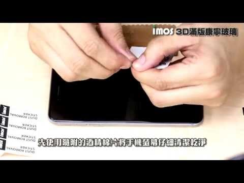 imos SOLID-EX 9H made of Corning for iPhone6 (PLUS) DIY Demo
