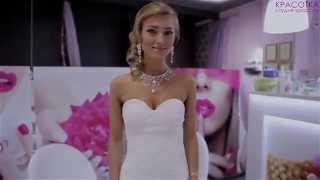 Подготовка невесты к свадьбе в салоне красоты Красотка