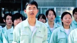 第68回日本酪農研究大会 兵庫県立播磨農業高校